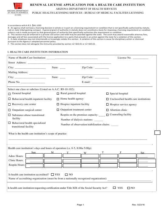 """Renewal License Application for a Health Care Institution"" - Arizona Download Pdf"
