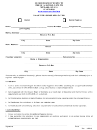 """Volunteer License Application Form"" - Oregon"