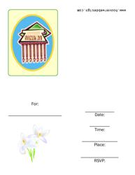 ordination invitation template download printable pdf templateroller