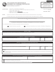 "State Form 38784 (Corporate Form 112) ""Application for Certificate of Authority of a Foreign Corporation"" - Indiana"