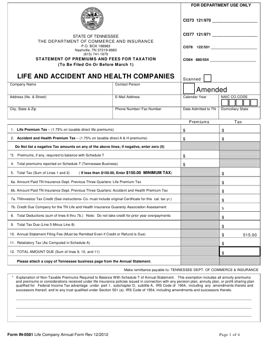 Form In 0581 Download Printable Pdf Statement Of Premiums And Fees