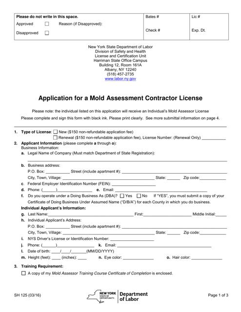 Form SH 125 Fillable Pdf