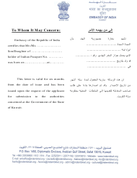 """""""Indian Passport Holder Authorization Form - Embassy of India, Kuwait"""" - Kuwait"""