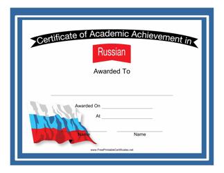 """Russian Language Achievement Certificate Template"""