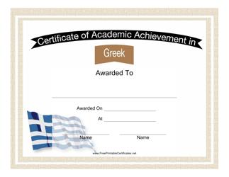 """Greek Language Achievement Certificate Template"""
