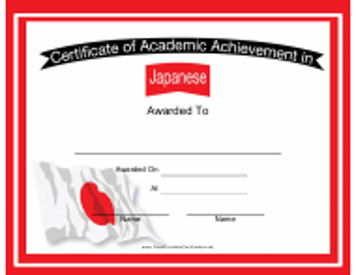 """Japanese Language Achievement Certificate Template"""