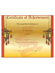 Chinese Achievement Certificate Template