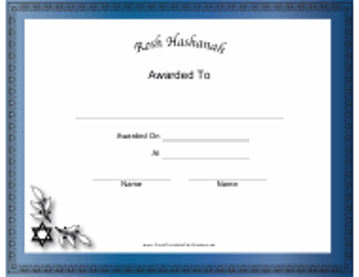 Rosh Hashanah Holiday Certificate Template