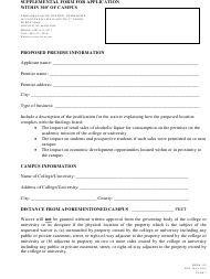 """Form 135 """"Supplemental Form for Application Within 300' of Campus"""" - Nebraska"""