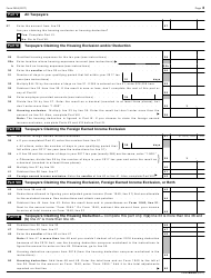 IRS Form 2555 2017 Foreign Earned Income, Page 3
