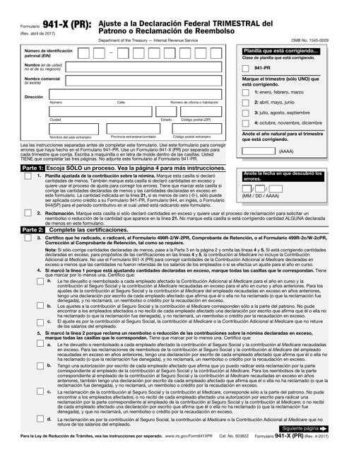 IRS Formulario 941-X (PR) Printable Pdf