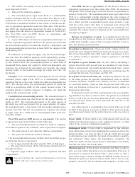 Instructions for IRS Form 1040 - U.S. Individual Income Tax Return 2017, Page 19