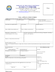 """Kyrgys Visa Application Form - Embassy of the Kyrgyz Republic"" - Tokyo, Japan"