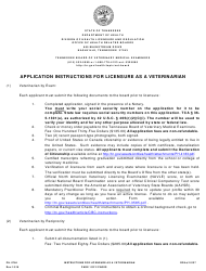 "Form PH-2784 ""Application for Licensure as a Veterinarian"" - Tennessee"