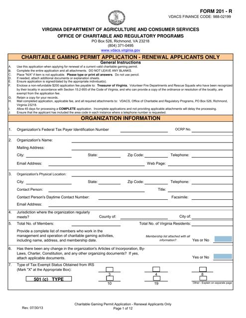 Form 201-R  Printable Pdf