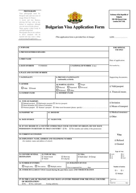 Bulgarian Visa Application Form - Embassy of the Republic of Bulgaria - London, United Kingdom Download Pdf