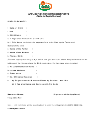 Birth Certificate Application Form - India