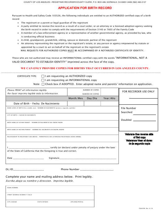 """Birth Record Application Form"" - Norwalk, California Download Pdf"